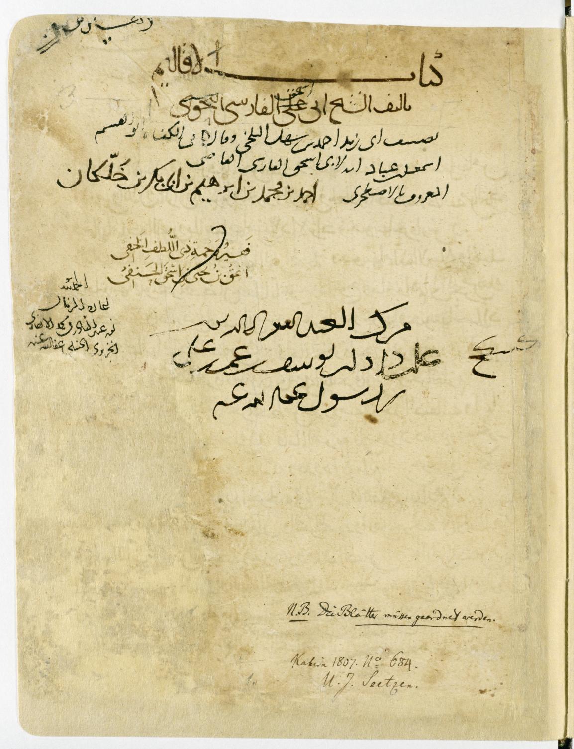 Ms. orient. A 1521 - Kitāb al-masālik wa-'l-mamālik