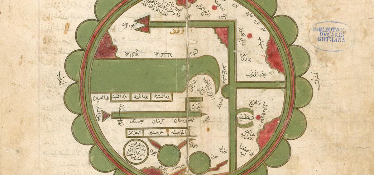 Ibn al-Wardi, Kosmographie aus dem Jahre 1419, Abschrift um 1700. FB Gotha, Ms. orient. A 1514, Bl. 1b/2a.
